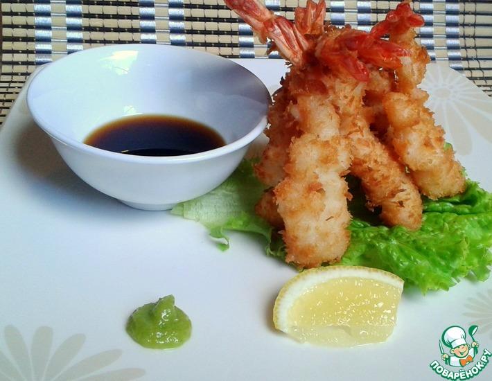 Рецепт: Креветки темпура