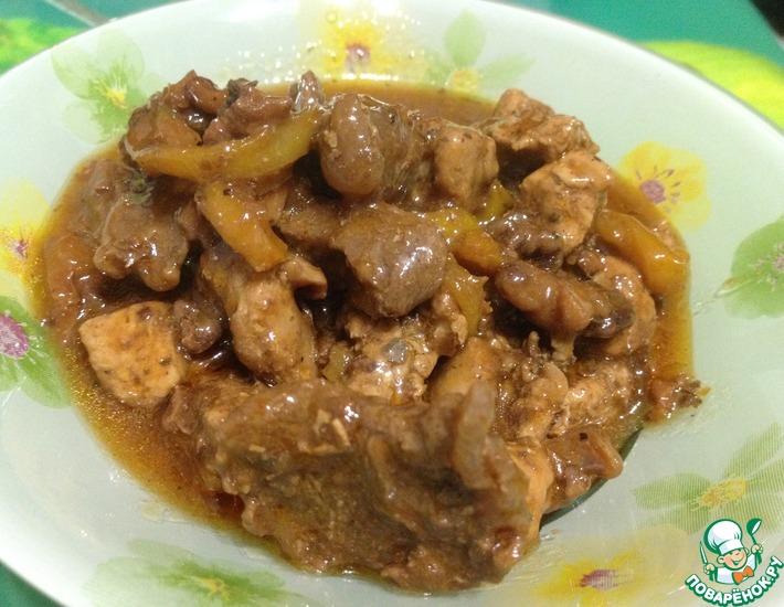 Рецепт: Мясо с овощами в кисло-сладком соусе