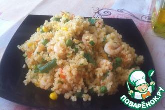 Рецепт: Булгур с креветками и овощами