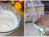 Шоколадный торт Свежесть лета ингредиенты