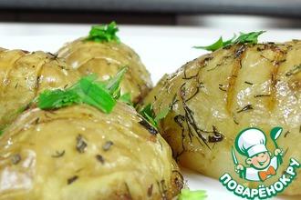 Рецепт: Картофель запеченный с зеленью