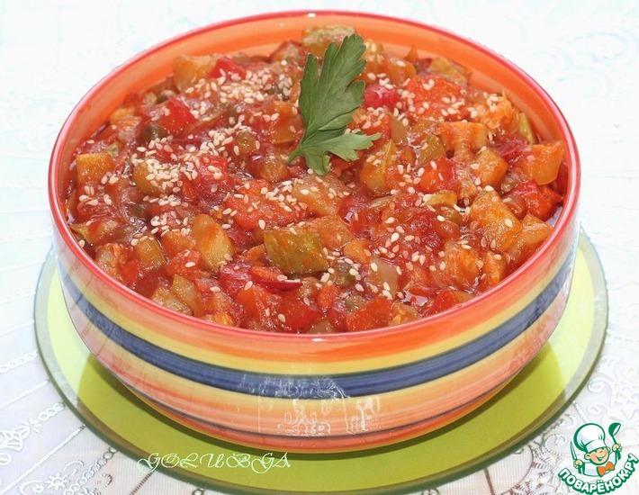 Рецепт: Овощное рагу в восточном стиле