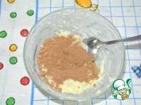 Кекс в кружке за 3 минуты ингредиенты