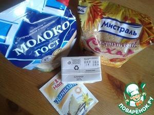 Конфеты коровка при дерматите
