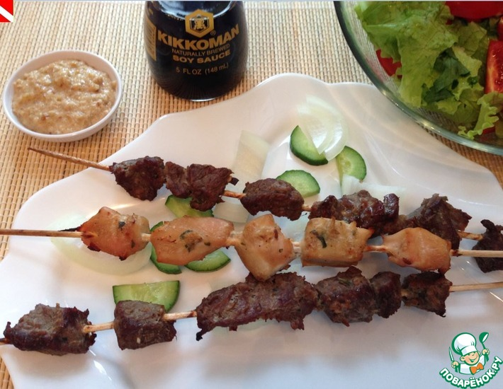 Рецепт: Satay-малазийские шашлычки