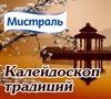 Мастер-класс рецептов с рисом Калейдоскоп традиций