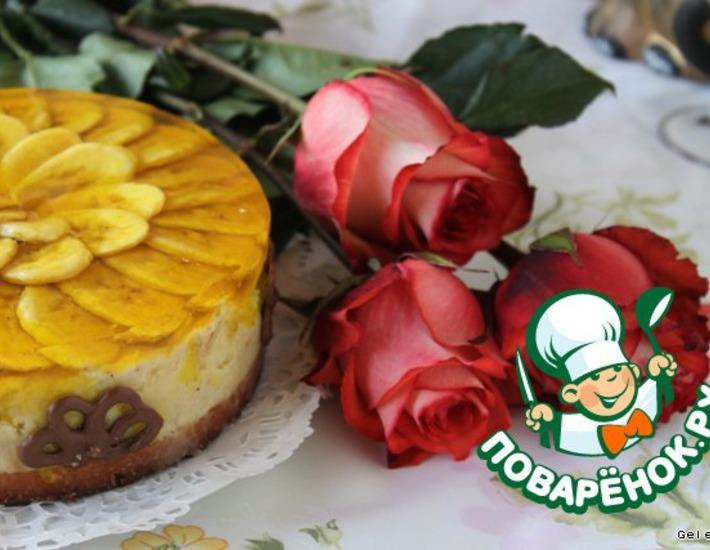 Рецепт: Торт Банановый каприз