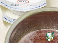 Торт-мусс Мята, клубника, апельсин ингредиенты