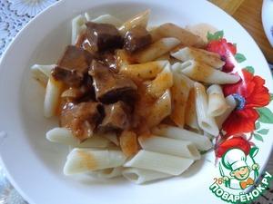 Рецепт Тушеное говяжье сердце с подливой