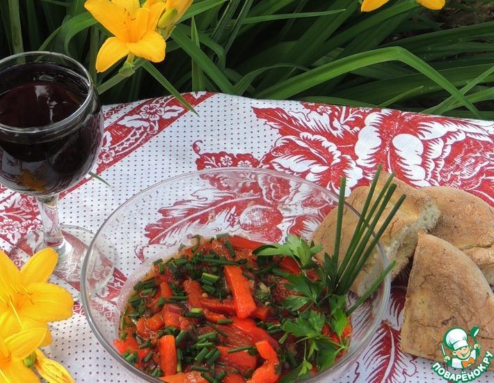 Рецепт: Закуска Соронголло из печеных перцев