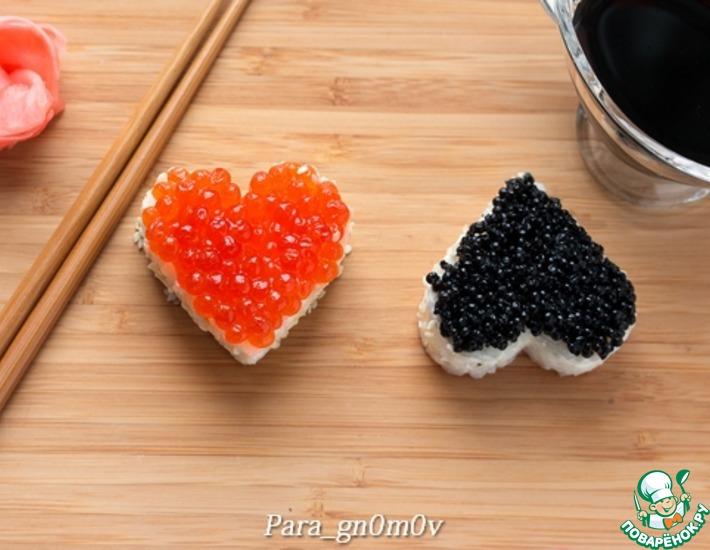 Рецепт: Прессованные суши Сердце