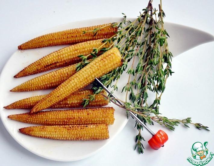 Рецепт: Жареная мини-кукуруза