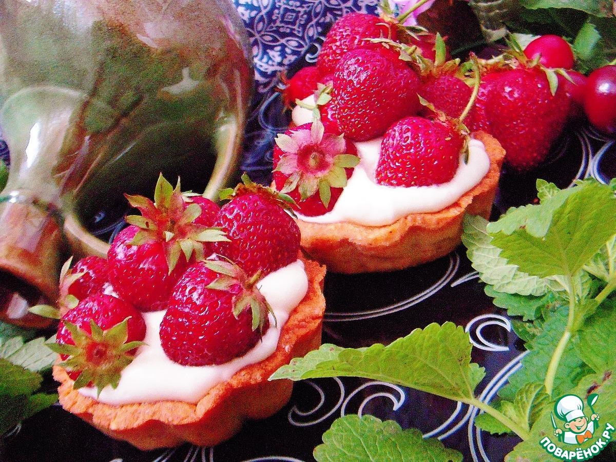 Корзиночки миндальные с сезонными ягодами
