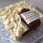 Торт Подарок мужчине