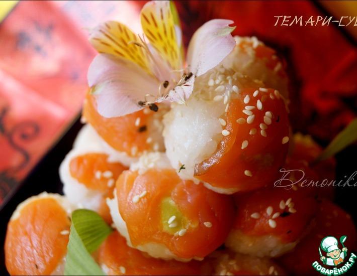 Рецепт: Темари-суши с сёмгой