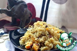 Рецепт: Персидский рис
