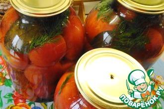 Рецепт: Соленые помидоры в банках