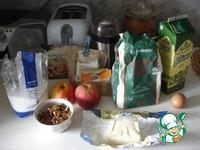 Голландский яблочный пирог ингредиенты