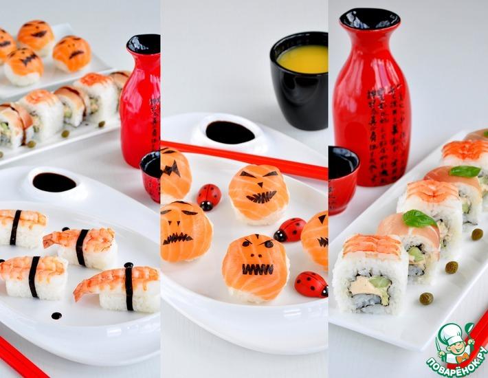 Рецепт: Суши и маки на Хеллоуин