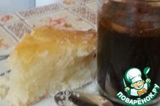 Рецепт: Сладкий манный пирог ариса