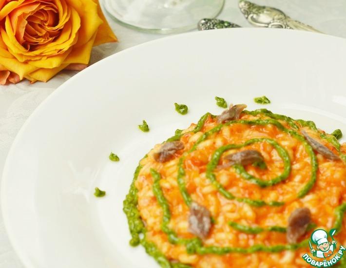 Рецепт: Сливочное ризотто с красным перцем, соусом из петрушки и анчоусами