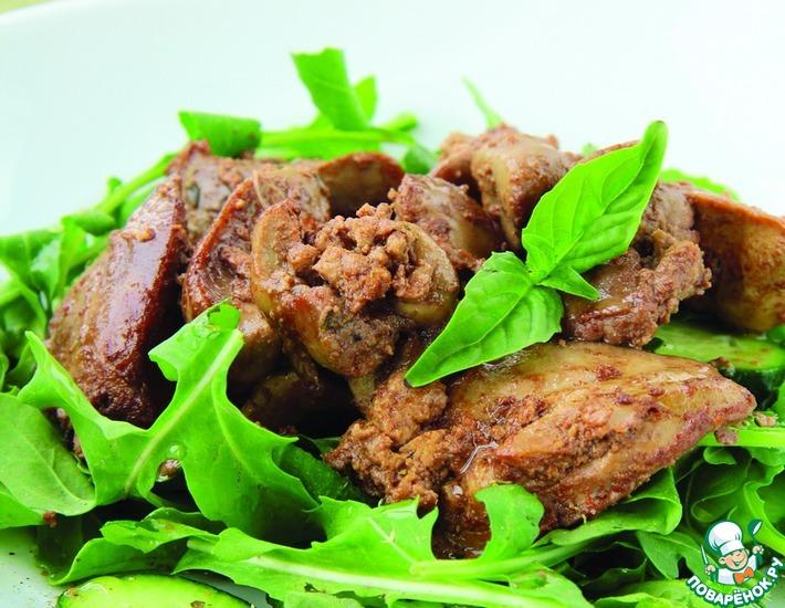 Рецепт: Теплый салат с куриной печенью