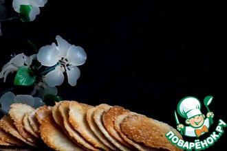 Рецепт: Японские крекеры Сенбей