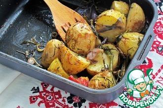Рецепт: Пряные запеченные овощи