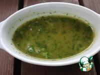 Салат с рисом и артишоками ингредиенты