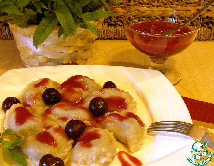 Варенички с черникой и вишней – кулинарный рецепт