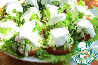 Рецепт: Салат-закуска из помидоров и огурцов Милан