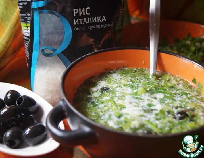 Рецепт: Лёгкий суп с рисом и маслинами
