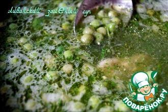 Рецепт: Ливанский зелёный суп