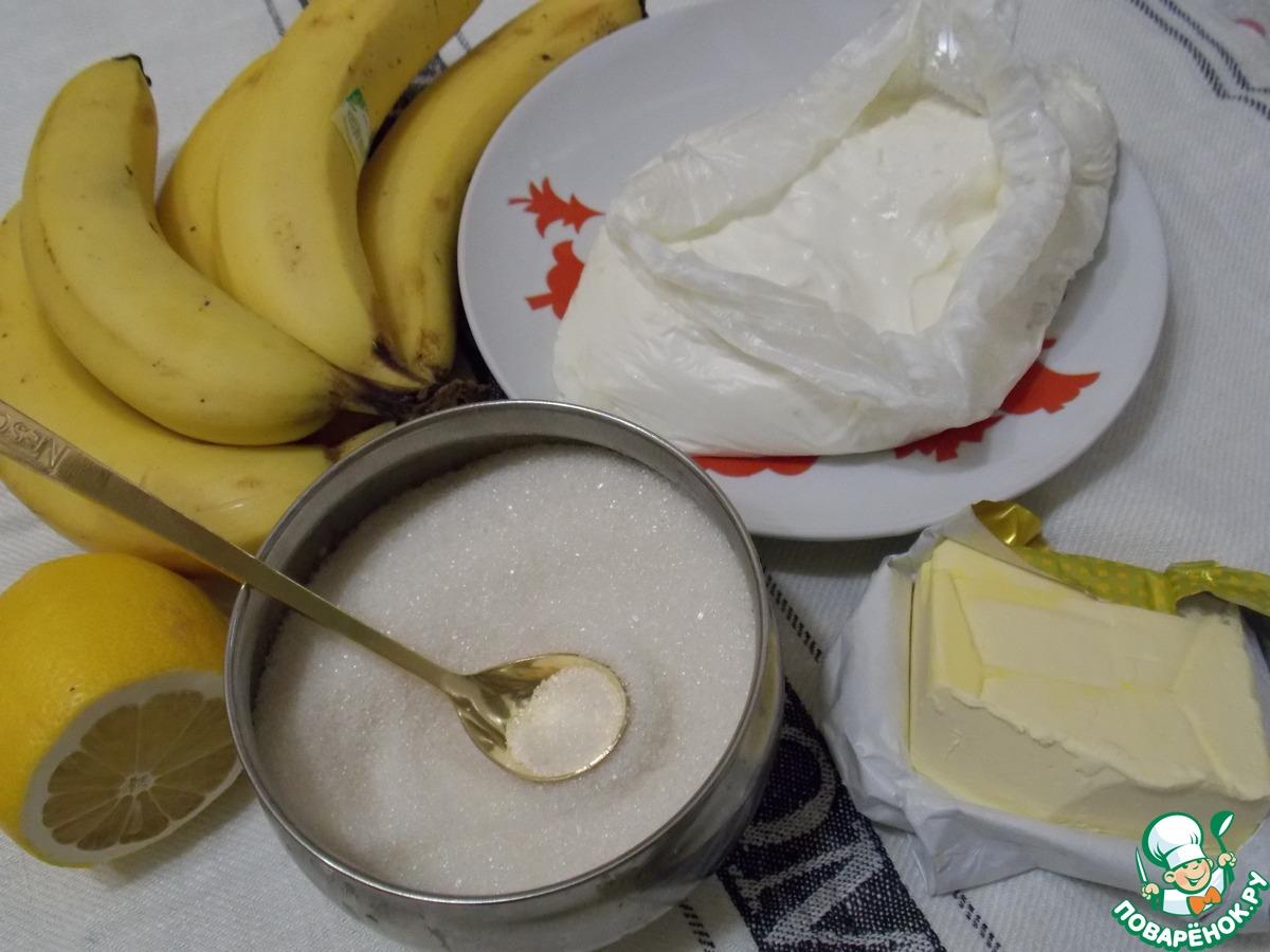 Бананы, запеченные под творогом