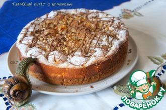 Рецепт: Творожный пирог с абрикосами