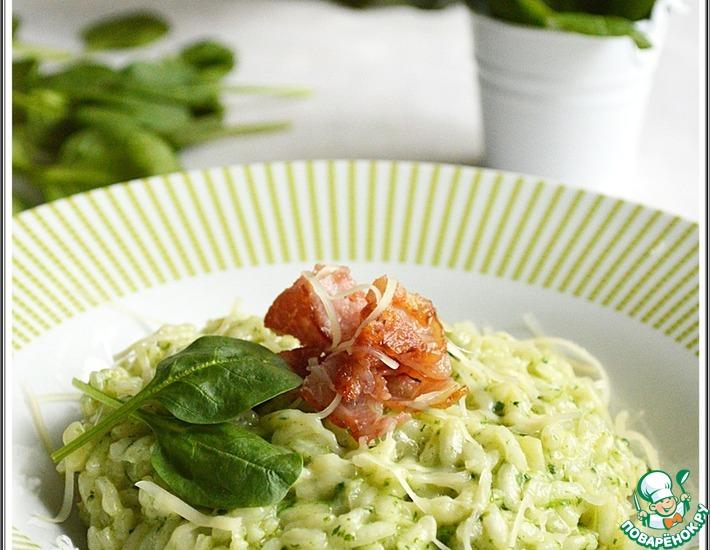 Рецепт: Ризотто с беконом и шпинатом