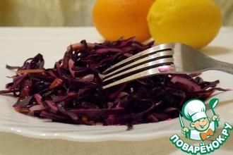 Рецепт: Салат из краснокочанной капусты Ягодный дракон