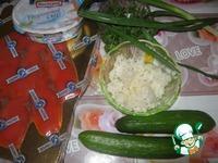 Закуска рыбная ингредиенты