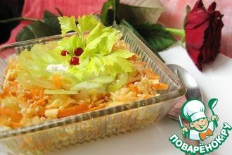 Рецепт: Салат «Сельдерей весенний»