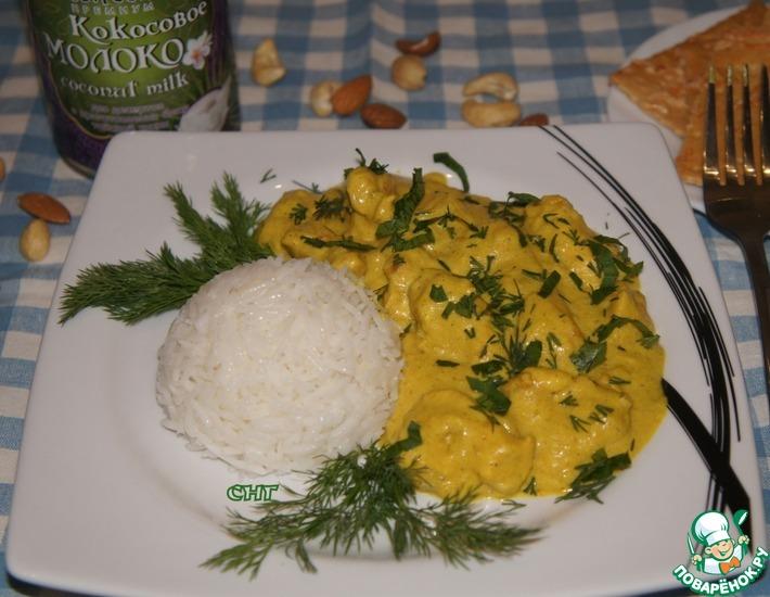 Рецепт: Ореховое карри на кокосовом молоке
