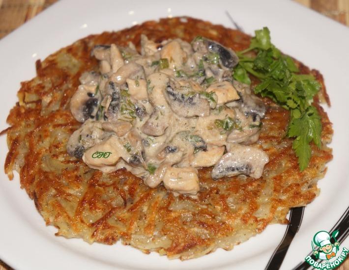 Рецепт: Рёсти с курицей и грибами