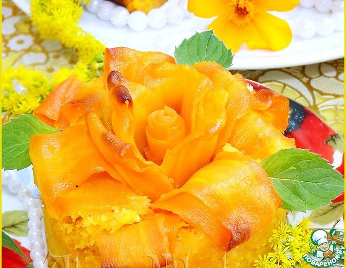 Рецепт: Пирожное Солнечная рапсодия