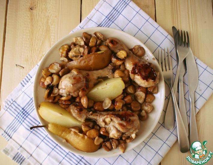 Рецепт: Курица с грушами и каштанами