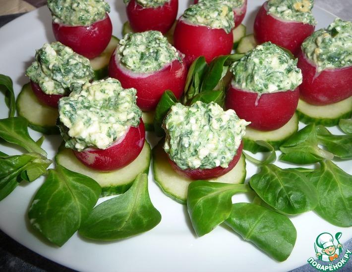 Рецепт: Редис, фаршированный шпинатом Весенняя рапсодия