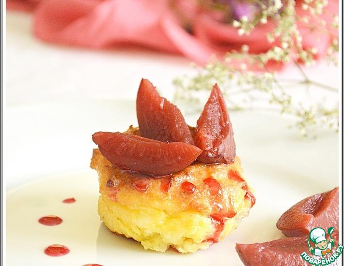 Рецепт: Манные пудинги с творогом и фруктами