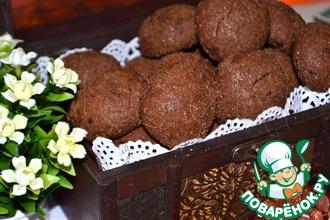 Рецепт: Острое шоколадное печенье