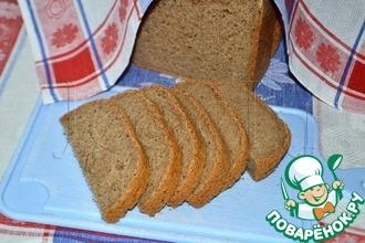 Рецепт: Ржаной хлеб Без ничего