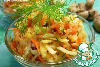 Рецепт: Салат с топинамбуром и медово-имбирной заправкой