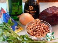 Свекольная икра с грецкими орехами ингредиенты