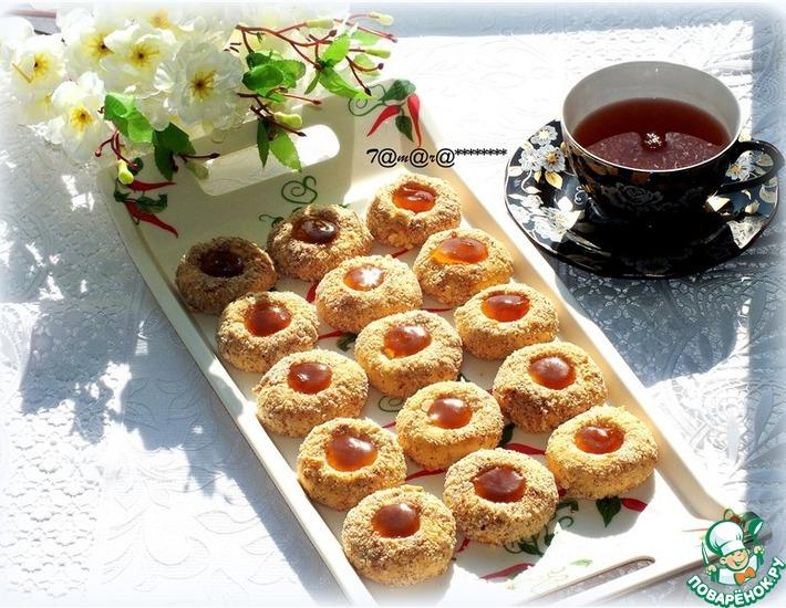 Рецепт: Печенье ореховое с джемом